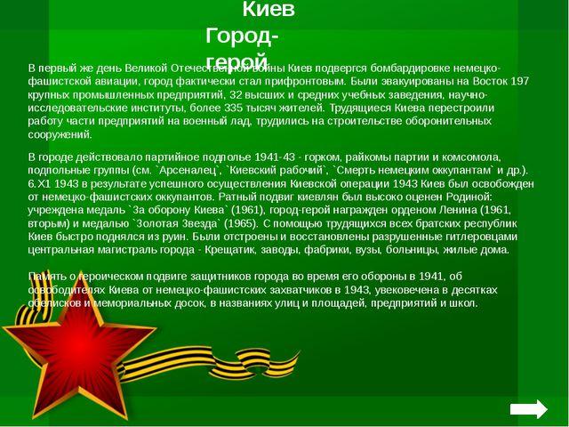 Жуков Георгий Константинович Четырежды Герой Советского Союза, Маршал Советск...