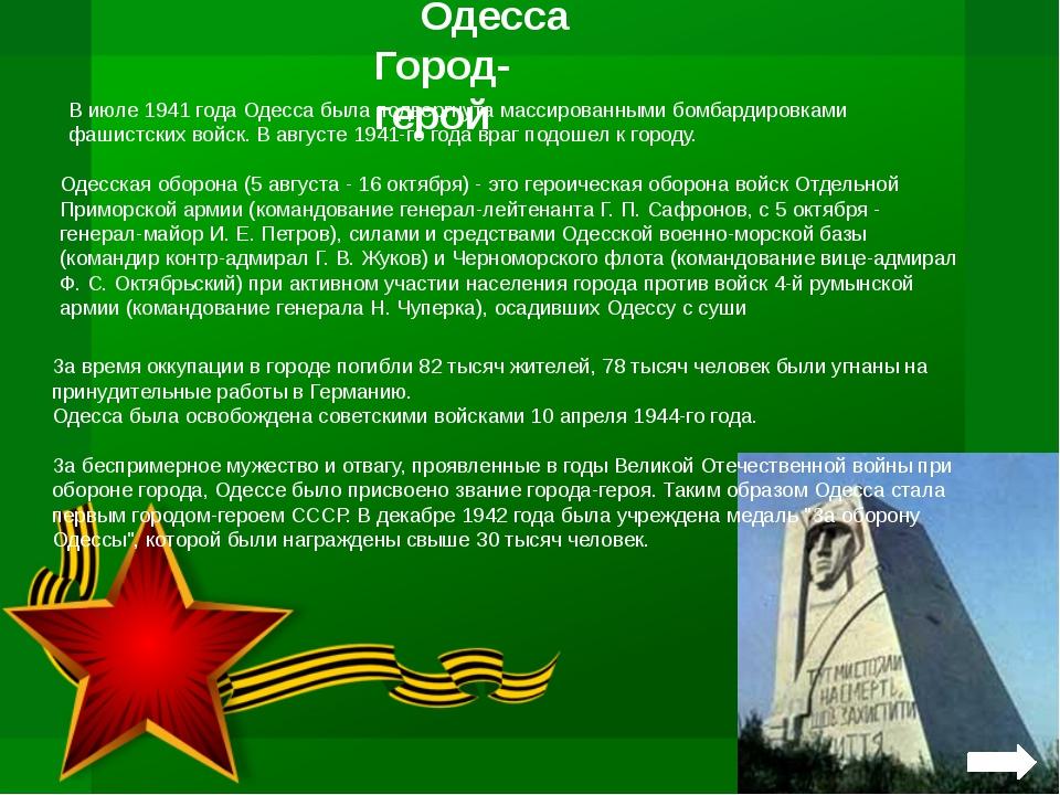 Рокоссовский Константин Константинович Дважды Герой Советского Союза, Маршал...