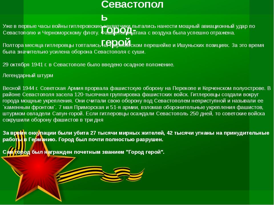 Василевский Александр Михайлович Дважды Герой Советского Союза, Маршал Советс...