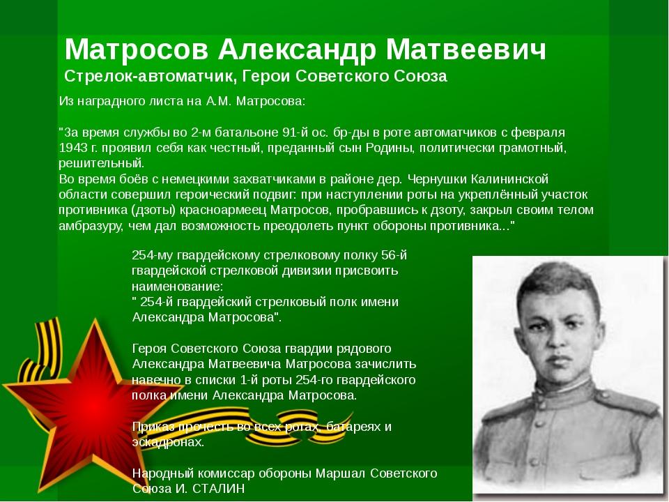 Конец Великой Отечественной Войны 9 Мая 1945 год