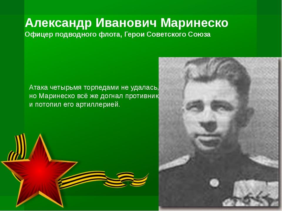 Победа в Великой Отечественной войне — подвиг и слава нашего народа. Как бы н...