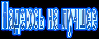 hello_html_m76502ba8.png