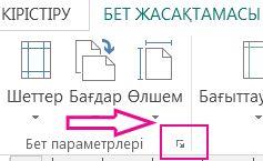 hello_html_6dab2f95.jpg