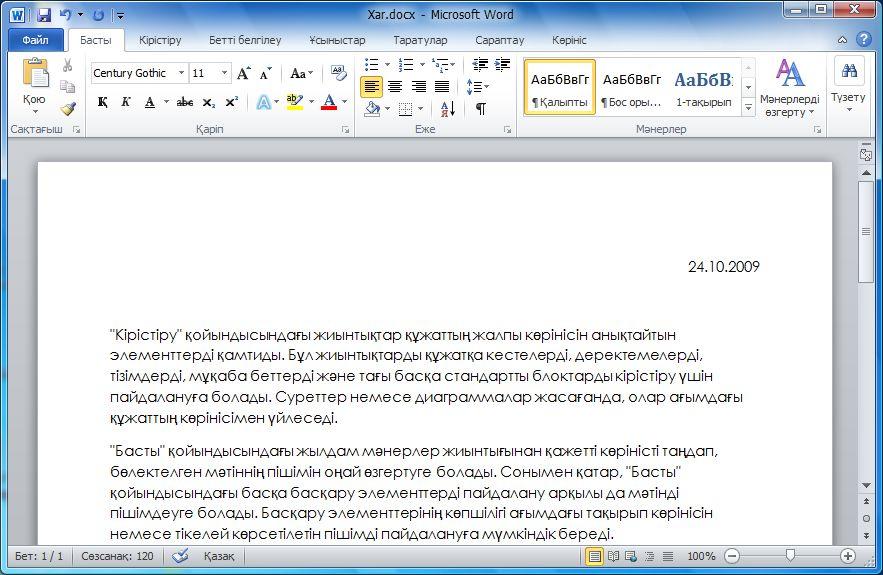 hello_html_mda7f74a.jpg