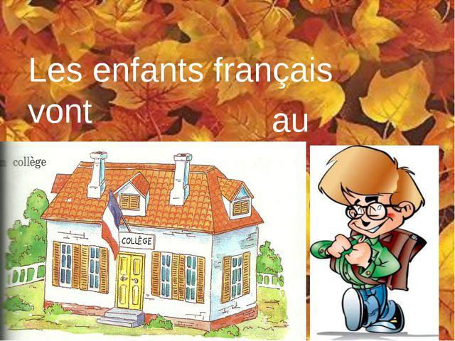 Les enfants français vont au collège