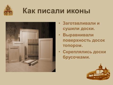 hello_html_m5b19cc80.png