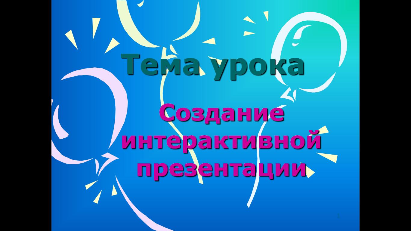 hello_html_6c0eaae5.png