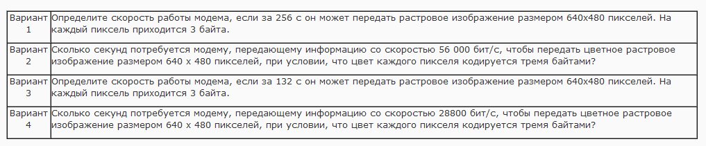 hello_html_5432acb1.png