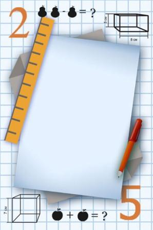 C:\Documents and Settings\Administrator\Рабочий стол\mathematics.jpg