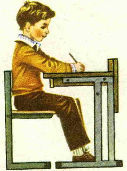 C:\Users\FaNtoM\Desktop\Минутки чистописания\Посадка\Мальчик сидит.jpg