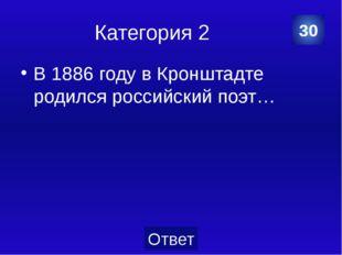 Категория 5 У Висячего моста через овраг установлен бюст герою Советского Сою