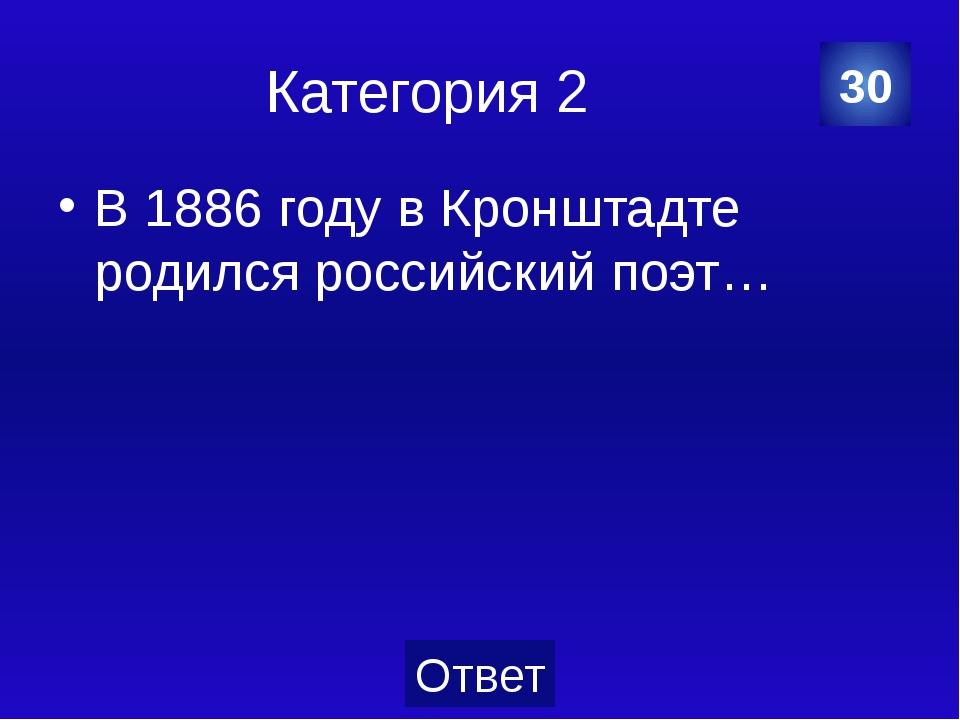 Категория 5 У Висячего моста через овраг установлен бюст герою Советского Сою...