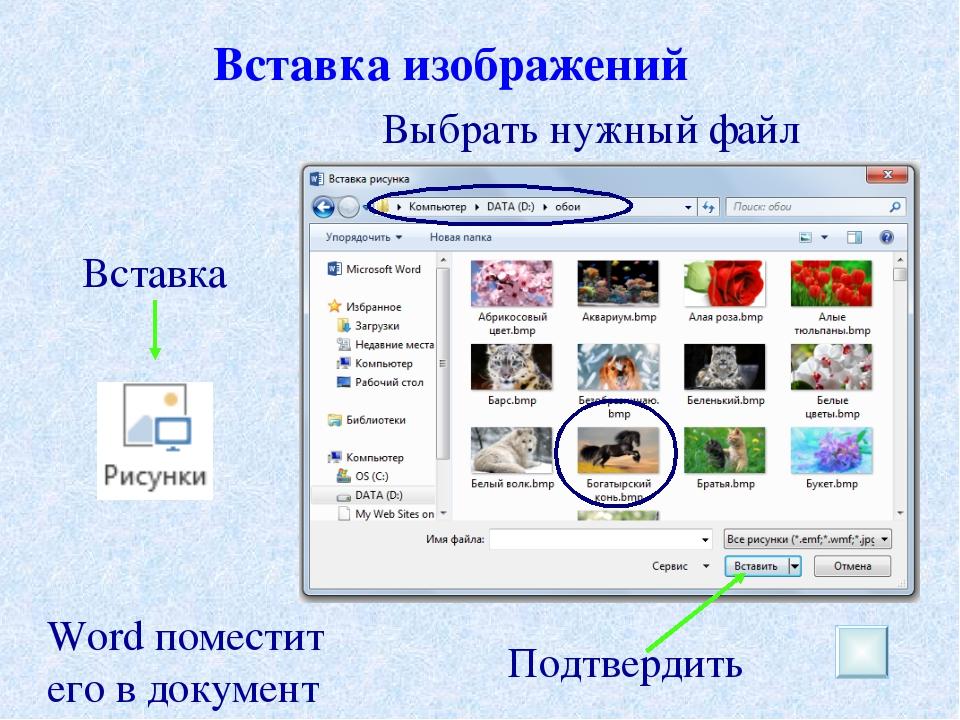 как вставлять картинку на главную страницу своего сайта