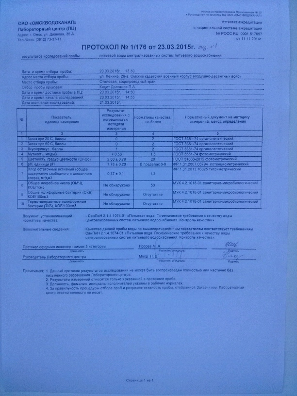 C:\Documents and Settings\geo\Рабочий стол\CAM01132.jpg