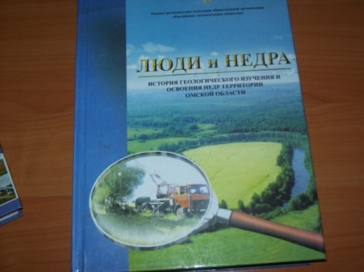 C:\Documents and Settings\geo\Рабочий стол\фото на экологический проект\100_5074.JPG