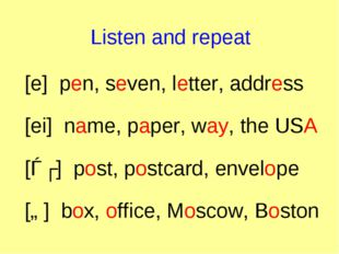 Listen and repeat [e] pen, seven, letter, address [ei] name, paper, way, the