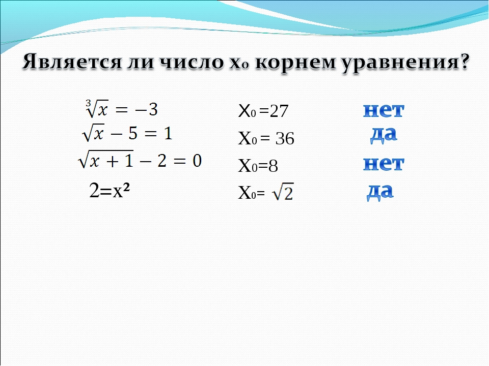 2=x² X0 =27 X0 = 36 X0=8 X0=