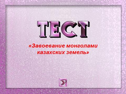 hello_html_m2d388e3f.png