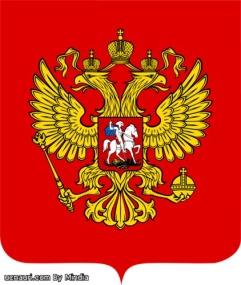 http://i070.radikal.ru/1005/d9/ea623428754b.jpg