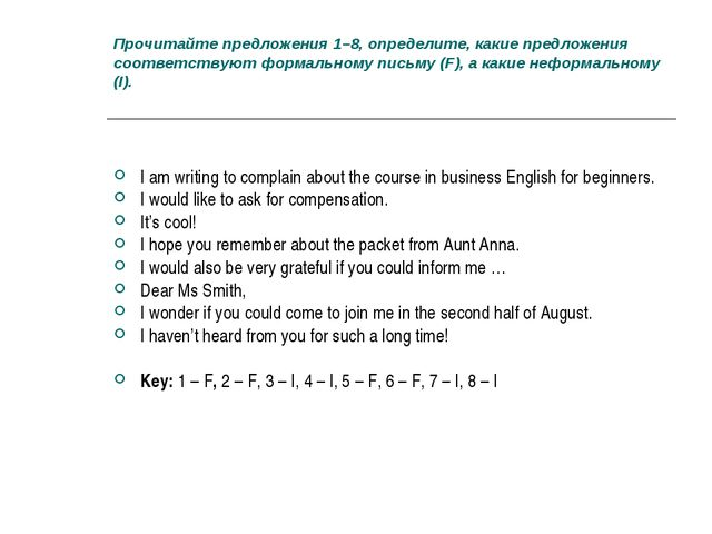 Прочитайте предложения 1–8, определите, какие предложения соответствуют форма...
