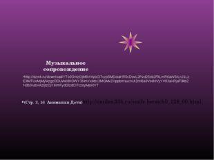 http://dzink.ru/download/YTo0OntzOjM6InVybCI7czo5MDoiaHR0cDovL2Rvd25sb2FkLmR6