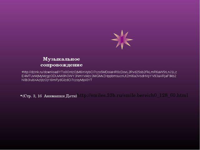 http://dzink.ru/download/YTo0OntzOjM6InVybCI7czo5MDoiaHR0cDovL2Rvd25sb2FkLmR6...