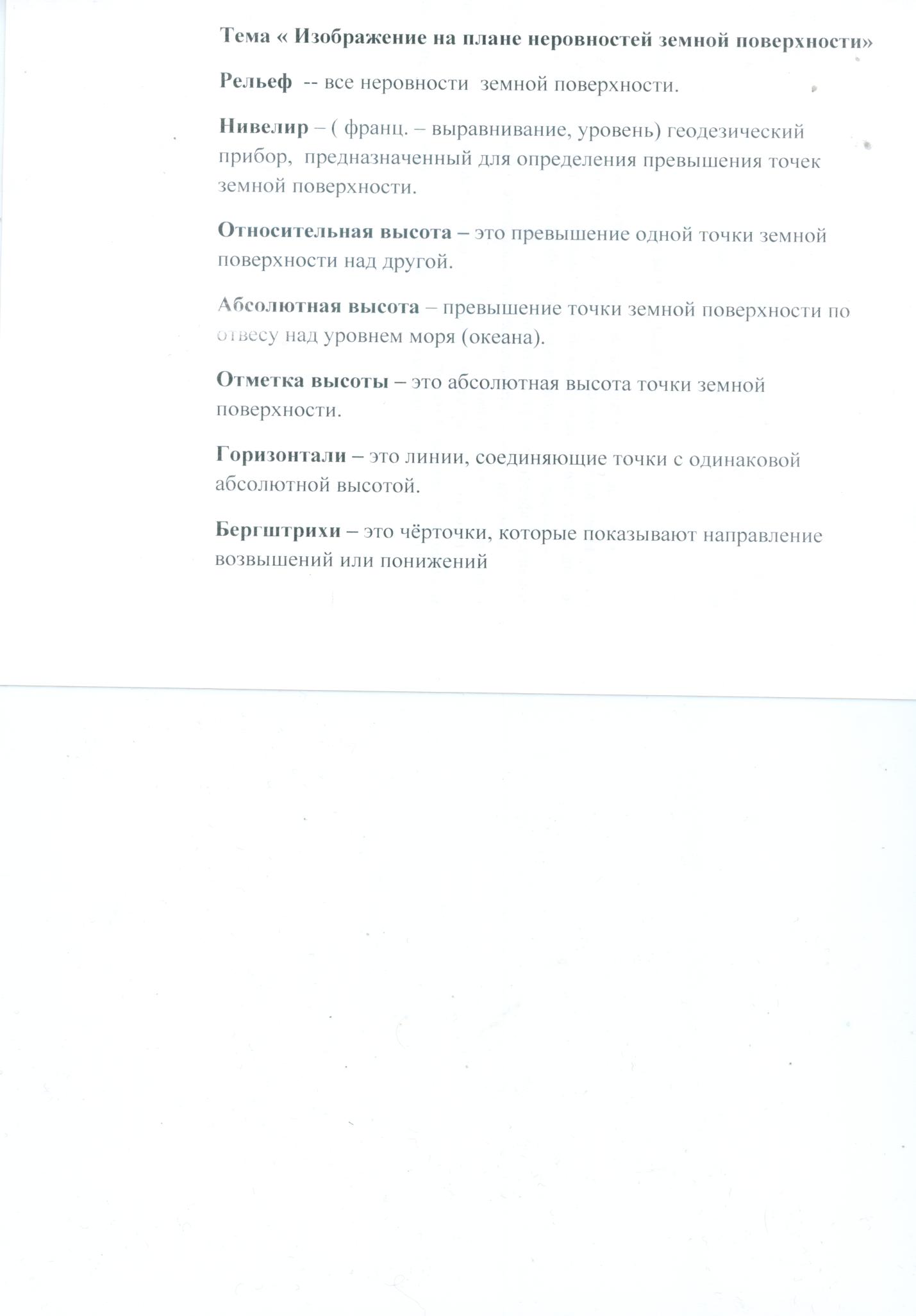 D:\Documents\сканирование\20141215\Image6.bmp
