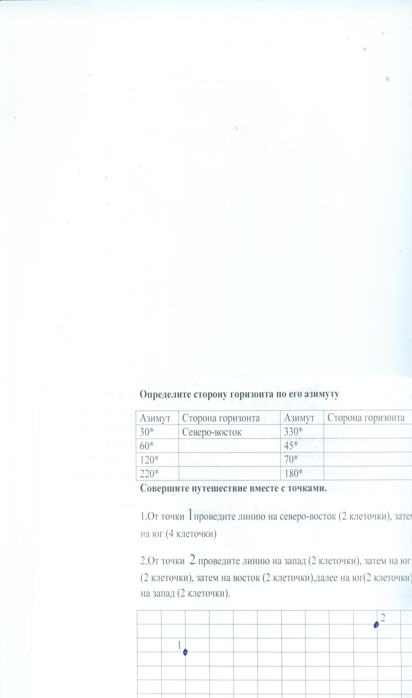 D:\Documents\сканирование\20141215\Image4.bmp