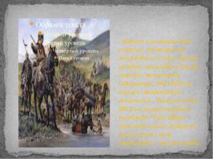. Қарлұқ қағанаты ішкі қырқыс, өкіметті алу жолындағы, қоныс-өрісті иемдену