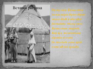Оңтүстік Қазақстан халықтары бірте-бірте жаңа дінді қабылдай бастайды. Оңтүс