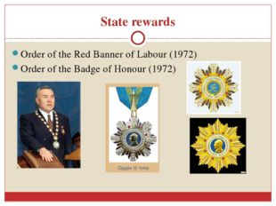 State rewards