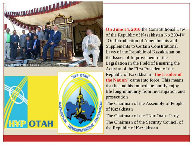 On June 14, 2010 the Constitutional Law of the Republic of Kazakhstan No.289-...