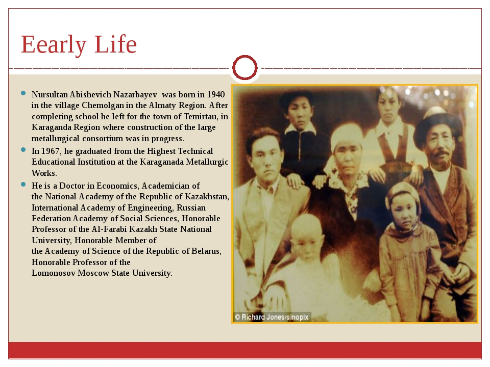 Eearly Life