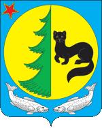 Coat of Arms of imeni Poliny Osipenko raion (Khabarovsk krai).png