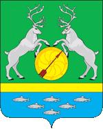 Coat of Arms of Tuguro-Chumikansky raion.png