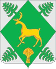 Coat of arms of Lazo raion (Khabarovsk krai).png