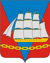 Coat of Arms of Vanino rayon (Khabarovsk krai).png