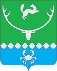 Coat of arms of Ayano maysky raion (Khabarovsk krai).png