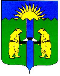 Coat of arms of Komsomolsky raion (Khabarovsk krai).png