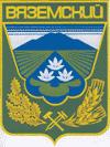 Coat of arms of Vyazemsky raion (Khabarovsk krai).png