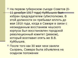 На первом губернском съезде Советов (6-11 декабря 1917 года) Куйбышев был изб