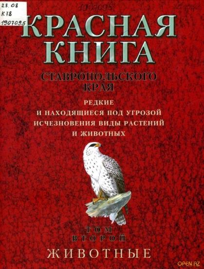 http://www.pics-zone.ru/img.php?url=http://open.az/uploads/posts/2011-07/1310715084_02_krasnaia_zhivotnye.jpg