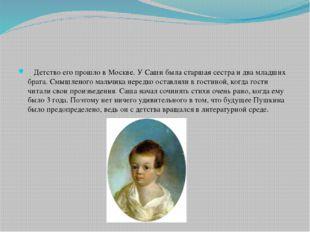 Детство его прошло в Москве. У Саши была старшая сестра и два младших брата.