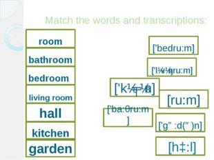 Match the words and transcriptions: room living room bathroom bedroom hall ga
