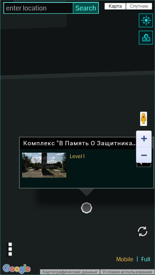 C:\Users\Ирина\Downloads\Screenshot_2016-01-31-16-43-34 (1).png