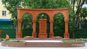 http://www.love-astrakhan.ru/imgd/100000601.jpg