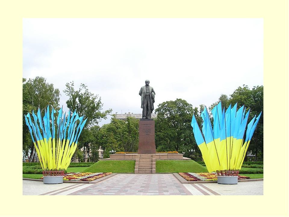 У Києві.