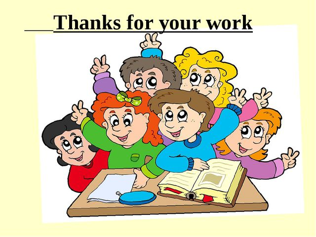 Thanks for your work Thanks for your work