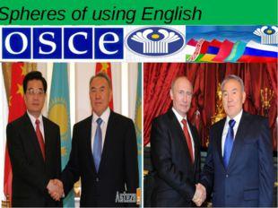 Spheres of using English