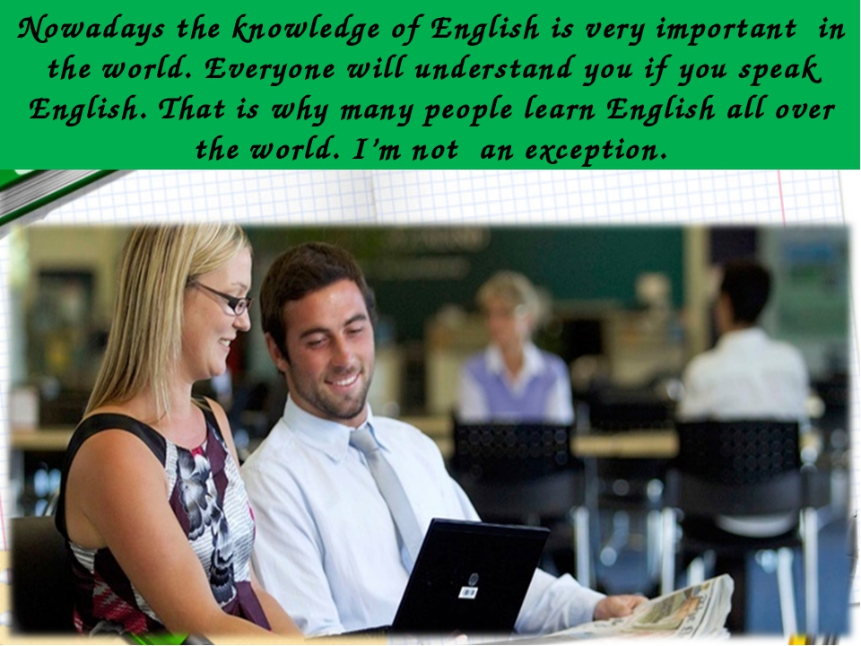 Nowadays the knowledge of English is very important in the world. Everyone wi...